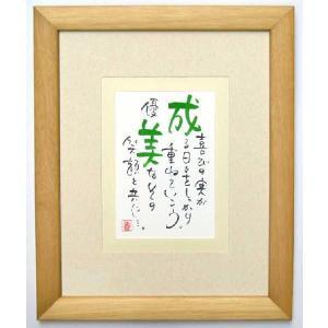 母の日ギフト 名前入りポエム額 ネームインポエム 1人用はがきタイプ name in poem|bit
