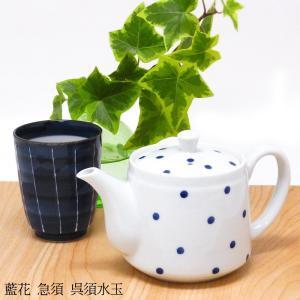 古典的なデザインながらも、モダンなかわいらしさもも感じられる有田焼の水玉柄の急須です。 持ちやすい取...