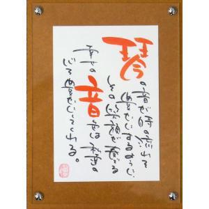 名前入りポエム額 ネームインポエム1人用カラーボードフレーム name in poem|bit