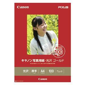 キヤノン GL-101A4100 写真用紙・光沢 ゴールド A4 100枚|bita-ec