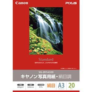 キヤノン 1686B008 写真用紙・絹目調 A3 20枚 SG-201A320|bita-ec