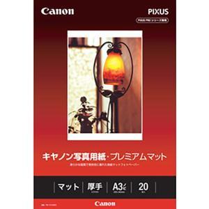 キヤノン 8657B003 写真用紙・プレミアムマット A3ノビ 20枚 PM-101A3N20|bita-ec