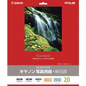 キヤノン 1686B007 写真用紙・絹目調 四切 20枚 SG-201YG20|bita-ec