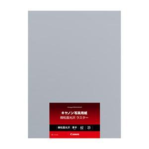 キヤノン 6211B024 写真用紙・微粒面光沢 ラスター LU-101 A2 LU-101A225|bita-ec