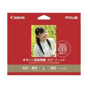 キヤノン写真用紙・光沢 ゴールド L判 400枚 GL-101L400|bita-ec