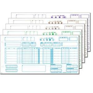 チェーンストア統一伝票(手書き用) C-BH15 1箱(1000枚) 5枚複写 NOあり|bita-ec