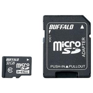 バッファロー RMSD-32GC10AB Class10 microSDHCカード SD変換アダプター付 32GB|bita-ec