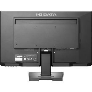 アイ・オー・データ機器 LCD-MF224EDB 「5年保証」広視野角ADSパネル採用 21.5型ワイド液晶ディスプレイ ブラック|bita-ec|03