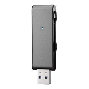 アイ・オー・データ機器 U3-MAX2/256K USB3.1 Gen 1(USB3.0)対応 USBメモリー 256GB ブラック|bita-ec