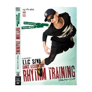 ダンスレッスンDVD ヒップホップ リズムトレーニング by T.I.C SIVA: 楽しみながらダンスが学べるDVD