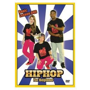 ダンスレッスンDVD ヒップホップ HIPHOP DVD For Beginners: 初心者の小さいお子さんから大人まで!