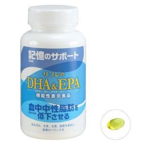 リフレ リフレのDHA&EPA(BC)