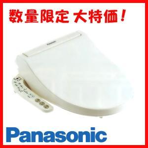 在庫有り!!【CH931SPF】 【数量限定特価】 在庫有り!!Panasonic パナソニック ビューティー・トワレ 温水洗浄便座 яб∃|biy-japan