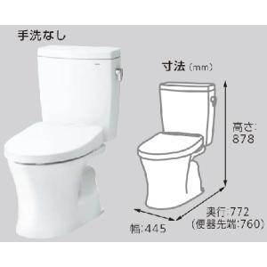 【CS230B SH230BA】 TOTO ピュアレストQR 組み合わせ便器 手洗いなし яы∀ biy-japan
