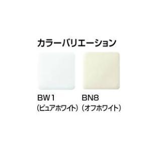 【CW-KB21】 リクシル シャワートイレ 温水洗浄便座 KBシリーズ яз∀|biy-japan|02