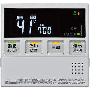 【MC-220VC(A)】 リンナイ NEWecoジョーズ用 音声ナビ 台所リモコン インターホン яб∃|biy-japan