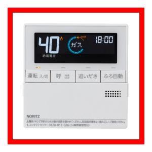 【RC-J101 マルチセット】 ノーリツ ガスふろ給湯器 マルチリモコンセット・標準タイプ 【後継品:RC-9101-1】 яб∃|biy-japan