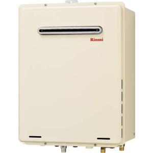 【RUF-A1605SAW(A)】 リンナイ ガス給湯器 16号 屋外壁掛型 オート яв∃|biy-japan