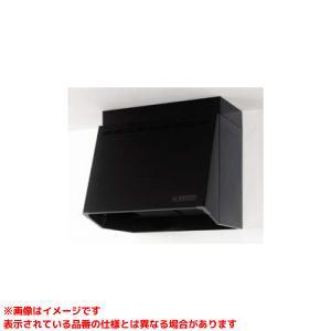 【ZRP75NBB12FKZ-E】 クリナップ レンジフード(プロペラファン) 間口75cm 高さ60cm ブラック 換気扇・照明付 яг∀|biy-japan