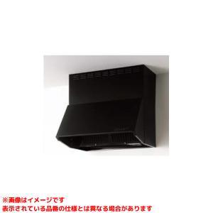 【ZRS60NBC12FKZ-E】 クリナップ レンジフード(シロッコファン) 間口60cm 高さ60cm ブラック 換気扇・照明付 яг∃|biy-japan