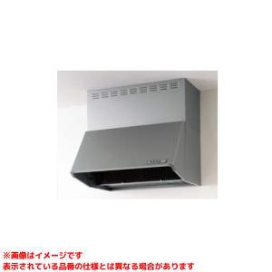 【ZRS60NBD12FSZ-E】 クリナップ レンジフード(シロッコファン) 間口60cm 高さ70cm シルバー 換気扇・照明付 яг∀|biy-japan