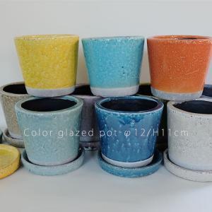 DULTON カラーグレーズポット Color Glazed Pot 3号 biyori