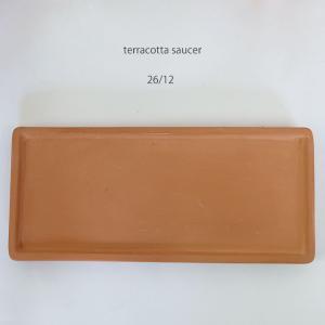 テラコッタ スクウェア―ソーサ For2【受皿/おしゃれ/素焼き/多肉/長方形】|biyori