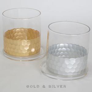 植木鉢 GOLD and SILVER CYLINDER【鉢/おしゃれ/ガラス/インテリア】 biyori