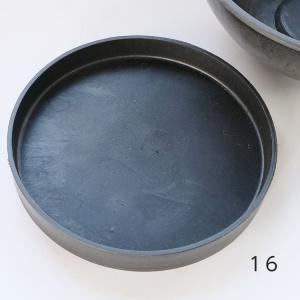 ブラックポット用受皿 16cm 【サボテン/頑丈/おしゃれ/塊根植物/多肉/黒プラスチック鉢 】|biyori
