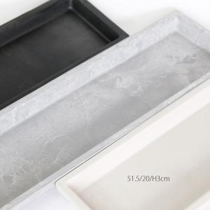 レクタングラープレートM【長方形受皿/鉢皿/受皿 /プランター】|biyori