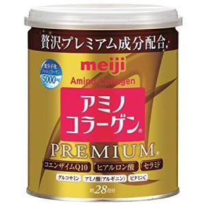 明治 アミノコラーゲン プレミアム 缶タイプ 約28日分 【賞味期限2020.12.11以降】