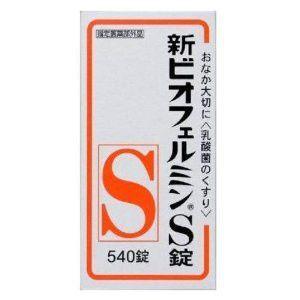 タケダ 新ビオフェルミンS錠 540錠