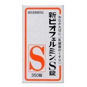 タケダ 新ビオフェルミンS錠 350錠