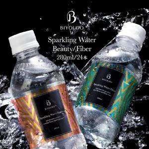【365日出荷】美陽堂 スパークリングウォーター ビューティー/ファイバー 完全国産の美活炭酸水 2...