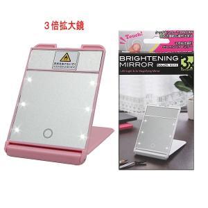 ヤマムラ ブライトニングミラー タッチミニ YLD-1600 ピンク|biyouzairyo