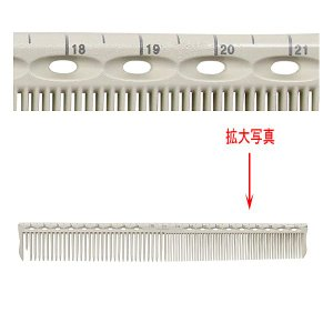 耐熱温度:220℃。 正確な3Dカッティングのために作られたカットコーム。 頭皮に対して90度(直角...