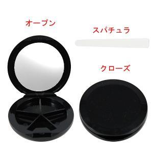 志々田清心堂 メイクパレット丸 No.300 BK AS樹脂ブラック【メール便対応可能】|biyouzairyo