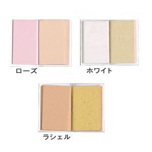 ベリック商会 パピアプードル 紙白粉 64枚入【メール便対応可能】|biyouzairyo