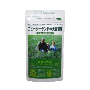 ソーキ ニュージーランドの大麦若葉 有機大麦若葉粉末 内容量90g|biyouzairyo