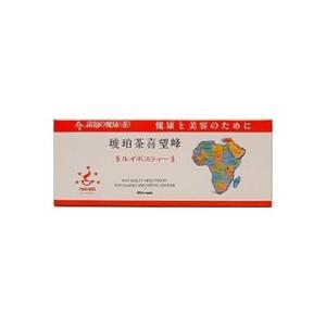 琥珀茶喜望峰ルイボスティー 内容量152g(3.8g×40袋)|biyouzairyo