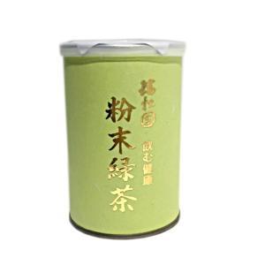 京都瑞松園 粉末緑茶 内容量100g|biyouzairyo