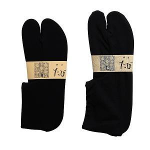 【メール便対応商品】紳士 足袋 黒|biyouzairyo