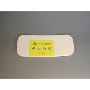 エース美販 ポリ前板 振袖用 No.2 5枚入 サイズ約35.3×16.5cm|biyouzairyo