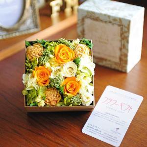 デザイナーズ プリザーブドフラワー Sweet Box(トゥモロー)【全国送料無料】|biz-hana