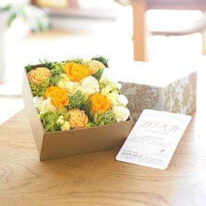 デザイナーズ プリザーブドフラワー Sweet Box(トゥモロー)【全国送料無料】|biz-hana|02