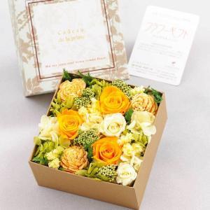 デザイナーズ プリザーブドフラワー Sweet Box(トゥモロー)【全国送料無料】|biz-hana|03