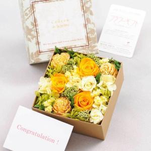 デザイナーズ プリザーブドフラワー Sweet Box(トゥモロー)【全国送料無料】|biz-hana|04