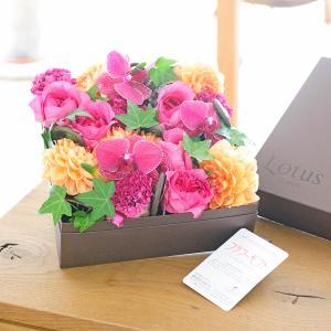 デザイナーズフラワー Classic Box(ロイヤル)【全国送料無料】|biz-hana