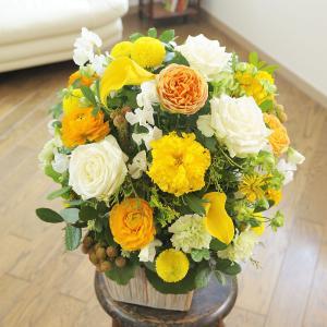 デザイナーズ フラワー!カジュアル・黄色オレンジ系 ※送料無料|biz-hana