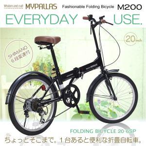 MYPALLAS M-200 折畳自転車20・6SP|biz-supply
